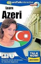 Азербайджанский язык  Жарқын болашақ