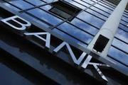 Курсы Банковское дело