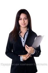 Курсы делопроизводства на 2 языках в Aлматы