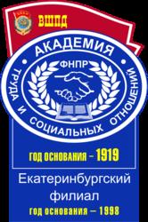 Курсы с получением сертификата Российской Федерации в г. Алматы