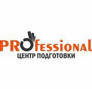 Курсы государственных закупок Астана